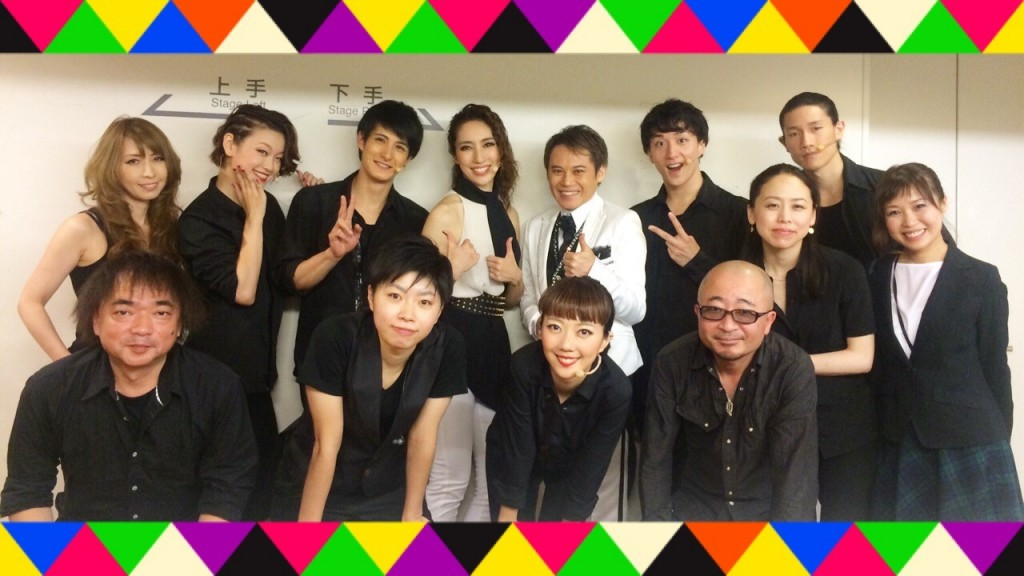 show with MIZU