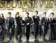 CLUB SEVEN_ZERO_本チラシ表入稿0127ol