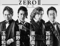 C7Z2_sokuho_001