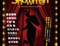 GangShowman_web visual