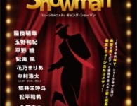GangShowman_web visual(Small)