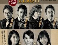C702_sokuho_001